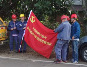 dav广州非开挖
